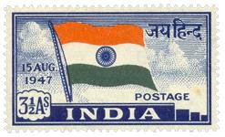 1947 India flag